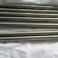inconel round bar suppliers